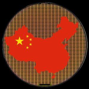 China's Memory Ambitions